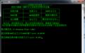 流氓软件终结者 3.2免安装版