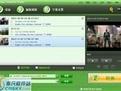 视频转换通Apowersoft MKV Converter Studio 4.5.0免安装绿化版