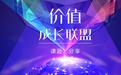 99乐投直播平台 1.4最新版