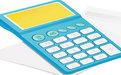 阳光小额信用贷款计算器 1.1免费版
