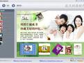 印特丽设计系统 8.0.30.447官方最新版