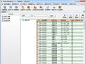 威达仓库管理 3.3.10.9最新版