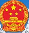 青島金稅三期個人所得稅扣繳系統 3.1官方版